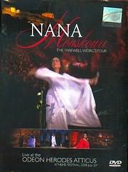 DVD image ΝΑΝΑ ΜΟΥΣΧΟΥΡΗ / NANA MOUSKOURI - THE FAREWELL WORLD TOUR - LIVE ATHENS FESTIVAL 2008 JULY (23DVD)