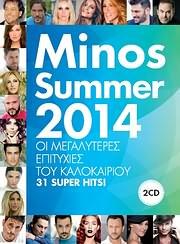 CD image MINOS SUMMER 2014 - 31 SUPER HITS - ΟΙ ΜΕΓΑΛΥΤΕΡΕΣ ΕΠΙΤΥΧΙΕΣ ΤΟΥ ΚΑΛΟΚΑΙΡΙΟΥ - (VARIOUS) (2 CD)
