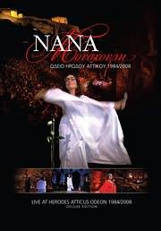 CD + DVD image NANA MOUSHOURI / ODEIO IRODOU ATTIKOU 1984 - 2008 (DELUXE EDITION) (4CD + 2DVD)