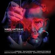 NIKOS KATSIKAS / <br>PEIRATES KAI PITHIKOI