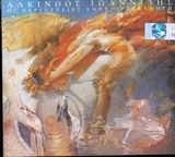 CD image for ΑΛΚΙΝΟΟΣ ΙΩΑΝΝΙΔΗΣ / ΟΙ ΠΕΡΙΠΕΤΕΙΕΣ ΕΝΟΣ ΠΡΟΣΚΥΝΗΤΗ