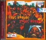 CD image ENAS KOSMOS HORIS SYNORA - (VARIOUS) (2 CD)