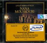 NANA MOUSHOURI / <br>LIVE AT HEROD ATTICUS (2CD)