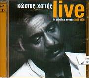 ΚΩΣΤΑΣ ΧΑΤΖΗΣ / <br>LIVE - ΟΙ ΜΕΓΑΛΕΣ ΣΤΙΓΜΕΣ 1965 - 1979 (2CD)