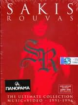 CD + DVD image SAKIS ROUVAS / THE ULTIMATE COLLECTION MUSIC AND VIDEO 1991 - 1996 (CD + DVD)
