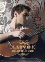 CD image MIHALIS HATZIGIANNIS / LIVE - 10TH ANNIVERSARY COLLECTORS DELUXE EDITION (2CD)