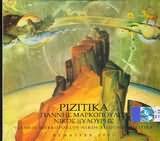 CD image NIKOS XYLOURIS / RIZITIKA (REMASTERED)