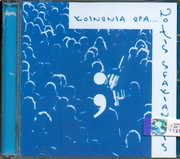 CD image ΝΟΤΗΣ ΣΦΑΚΙΑΝΑΚΗΣ / ΚΟΙΝΩΝΙΑ ΩΡΑ...