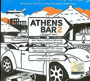 CD image ATHENS BAR 2 - THE JOURNEY AGAIN - (VARIOUS)
