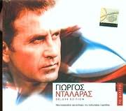 GIORGOS NTALARAS / <br>TO FILTRO - NEA TRAGOUDIA KAI EPILOGES TIS TELEYTAIAS PERIODOU - DELUXE (CD + DVD)