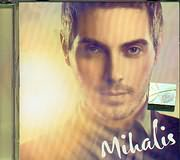 CD image MIHALIS HATZIGIANNIS / MIHALIS
