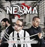 CD image for NEVMA / NEVMATIKA DIKAIOMATA