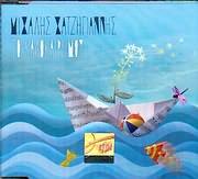 CD image MIHALIS HATZIGIANNIS / TO KALOKAIRI MOU (CD SINGLE)