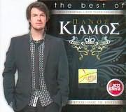 CD + DVD image PANOS KIAMOS / THE BEST OF (+2 NEA TRAGOUDIA KAI DVD VIDEO COLLECTION)