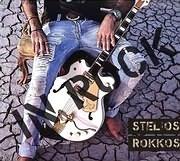 CD image for STELIOS ROKKOS / STELIOS ROKKOS IN ROCK (2CD)