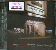 ANTONIS SOUSAMOGLOU / <br>ONE NIGHT STAND