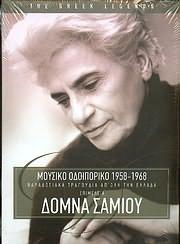 ����� ������ / <br>������� ���������� 1959 - 1969 - ����������� ��������� ��� ��� ��� ������ (5CD)