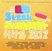 CD image GREEK SUMMER HITS 2012 - (VARIOUS)