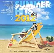 CD image SUMMER HITS 2012 - (VARIOUS) (2 CD)