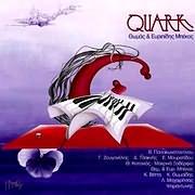 CD image THOMAS KAI EYRIPIDIS BEKOS / QUARK
