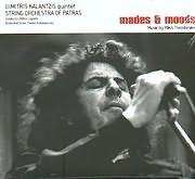 CD image DIMITRIS KALANTZIS QUINTET / MODES AND MOODS - SE MOUSIKI MIKI THEODORAKI (MILTOS LOGIADIS)