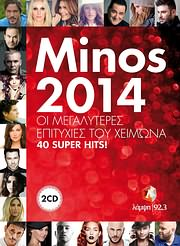 CD image MINOS 2014 - 40 SUPER HITS - (VARIOUS) (2 CD)
