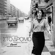 CD image ��� ����� (�������� ������� - �������� �����) (1o ������� �������� ����. �����. ��� / ����� 1980) - (OST)
