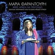 ����� ���������� / <br>���� ������ �� �������� - ������� ���������� ��� ����� ������ ������� (2CD + DVD)