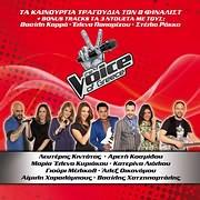 CD image THE VOICE OF GREECE - TA KAINOURGIA TRAGOUDIA TON 8 FINALIST - (VARIOUS)