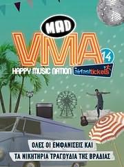 CD image MAD VMA 2014 - (VARIOUS)