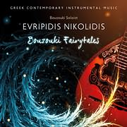 CD image EYRIPIDIS NIKOLIDIS / BOUZOUKI FAIRYTALES