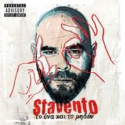 CD image STAVENTO / TO ENA KAI TO MIDEN (2CD)
