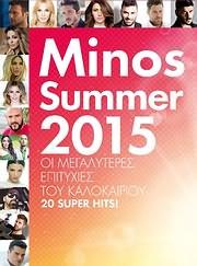 CD image MINOS 2015 SUMMER - OI MEGALYTERES EPITYHIES TOU KALOKAIRIOU - 20 SUPER HITS - (VARIOUS)