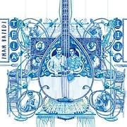 LP image IMAM BAILDI / IMAM BAILDI III (VINYL)