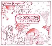 CD image STATHIS DROGOSIS / TO KOKKINO TETRADIO