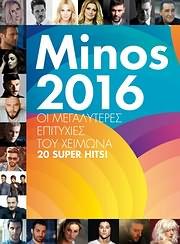 MINOS 2016 - OI MEGALYTERES EPITYHIES TOU HEIMONA - 20 SUPER HITS - (VARIOUS)