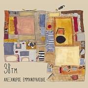 CD image ΑΛΕΞΑΝΔΡΟΣ ΕΜΜΑΝΟΥΗΛΙΔΗΣ / 38 Τ.Μ.