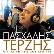 CD image for PASHALIS TERZIS / OTI KI AN PEIS SOU LEO NAI