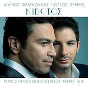 CD image for MARIOS FRAGKOULIS - GIORGOS PERRIS / KIVOTOS