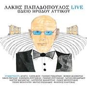 LAKIS PAPADOPOULOS / <br>LIVE ODEIO IRODOU ATTIKOU (ZOUGANELI, MARAVEGIAS, PASHALIDIS K.A.) (2CD)