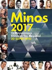 CD Image for MINOS 2017 - OI MEGALYTERES EPITYHIES TOU HEIMONA - 20 SUPER HITS - (VARIOUS)
