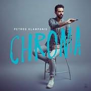 PETROS KLABANIS / CHROMA