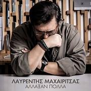 LAYRENTIS MAHAIRITSAS / <br>ALLAXAN POLLA (CD+DVD)