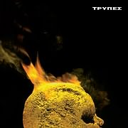 CD Image for TRYPES / KEFALI GEMATO HRYSAFI (2LP) (VINYL)