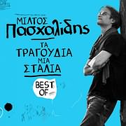 CD image for MILTOS PASHALIDIS / TA TRAGOUDIA MIA STALIA - BEST OF