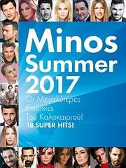 MINOS 2017 SUMMER - OI MEGALYTERES EPITYHIES TOU KALOKAIRIOU - (VARIOUS)