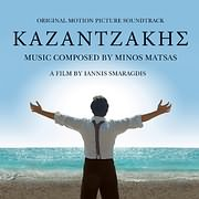 CD Image for KAZANTZAKIS (MINOS MATSAS) - (OST)