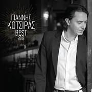 CD image for GIANNIS KOTSIRAS / BEST 2018 (2CD)