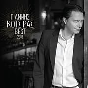 CD image for ΓΙΑΝΝΗΣ ΚΟΤΣΙΡΑΣ / BEST 2018 (2CD)