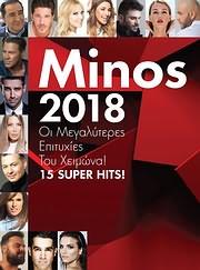 MINOS 2018 - OI MEGALYTERES EPITYHIES TOU HEIMONA - 15 SUPER HITS - (VARIOUS)